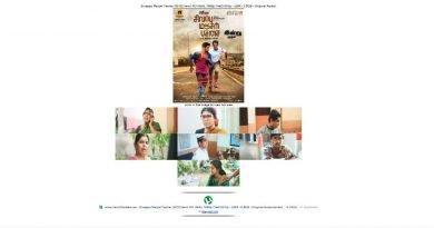 Sivappu Manjal Pachai (2019)[Tamil HQ REAL 1080p PreDVDRip - x264 - 2.5GB - Original Audio]