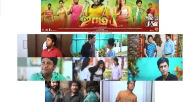 Zombie Tamil Movie Leaked in TamilRockers to Watch Online