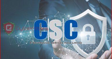 CSC VLE களுக்கு இலவச சைபர் செக்யுரிட்டி கோர்ஸ்.