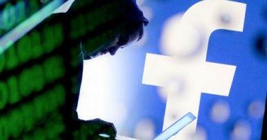 Facebook plugin Vulnerability