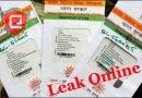 49 இலட்சம் ஆதார் தகவல்கள் டார்க் இணையத்தில் கசிவு